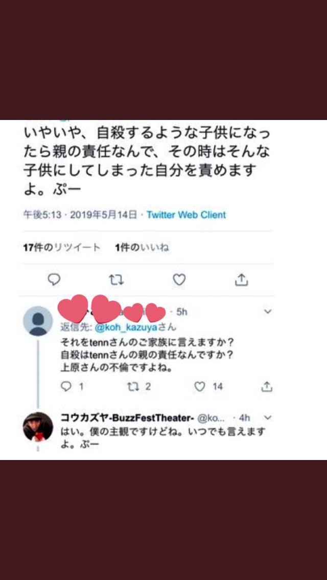 f:id:tetsuzaemon01:20190531011008p:plain