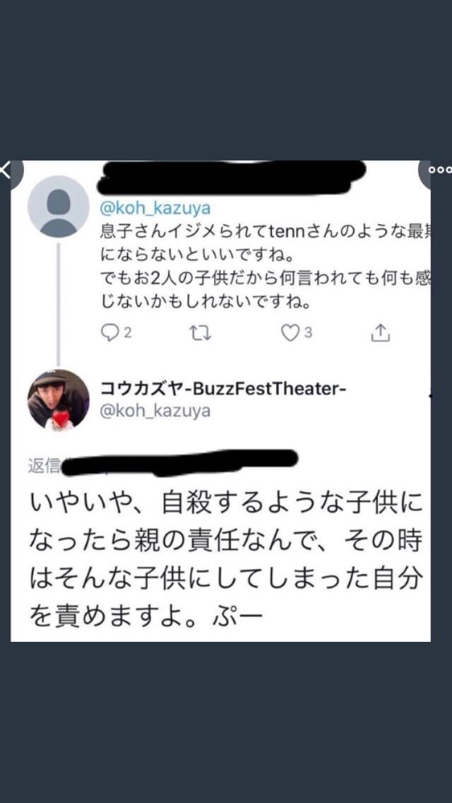 f:id:tetsuzaemon01:20190531011035p:plain