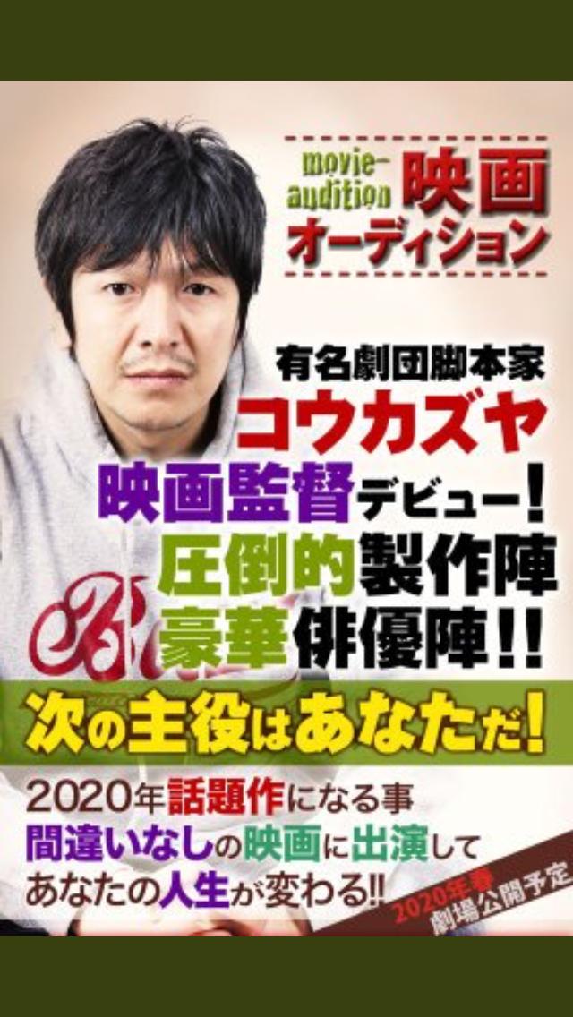 f:id:tetsuzaemon01:20190531011058p:plain