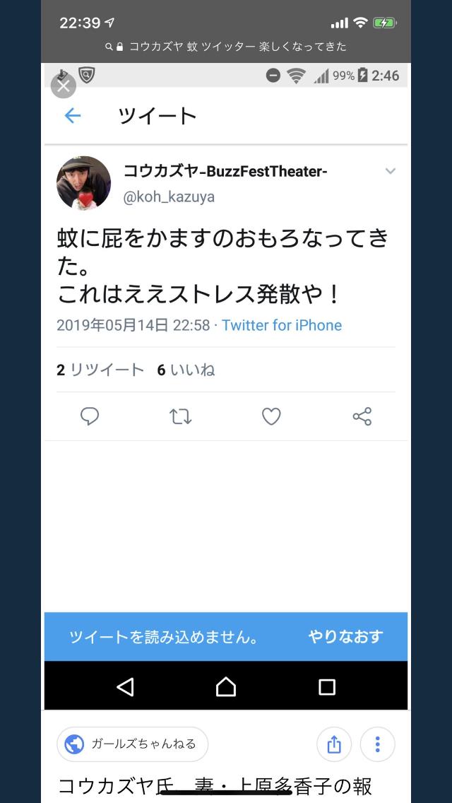 f:id:tetsuzaemon01:20190531011118p:plain