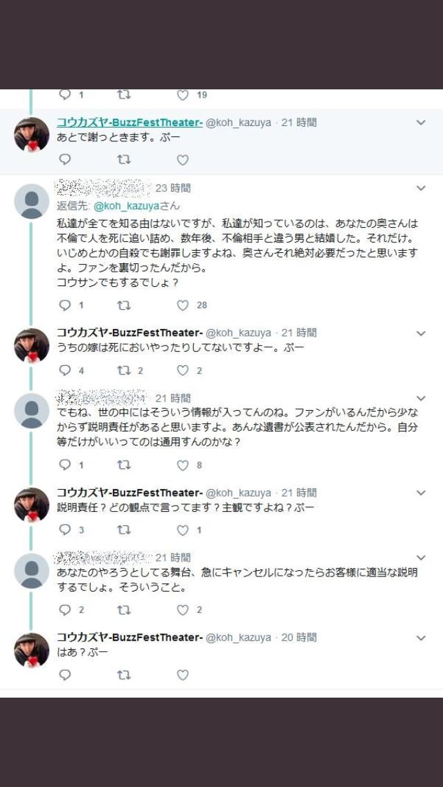 f:id:tetsuzaemon01:20190531011139p:plain