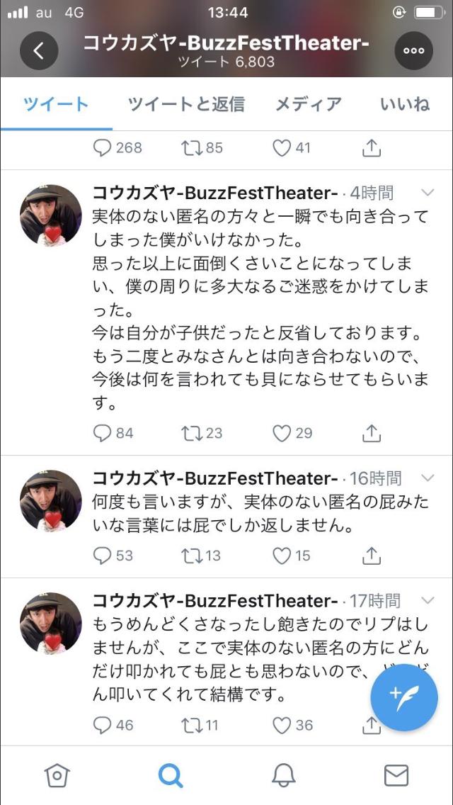 f:id:tetsuzaemon01:20190531011202p:plain