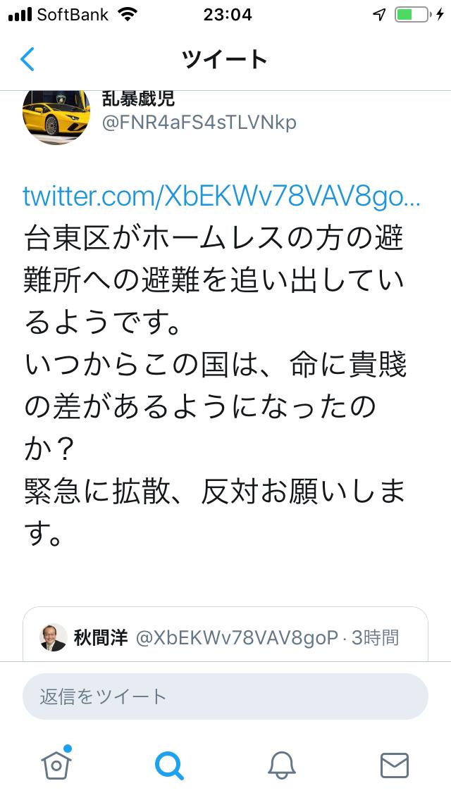f:id:tetsuzaemon01:20191012230933p:plain