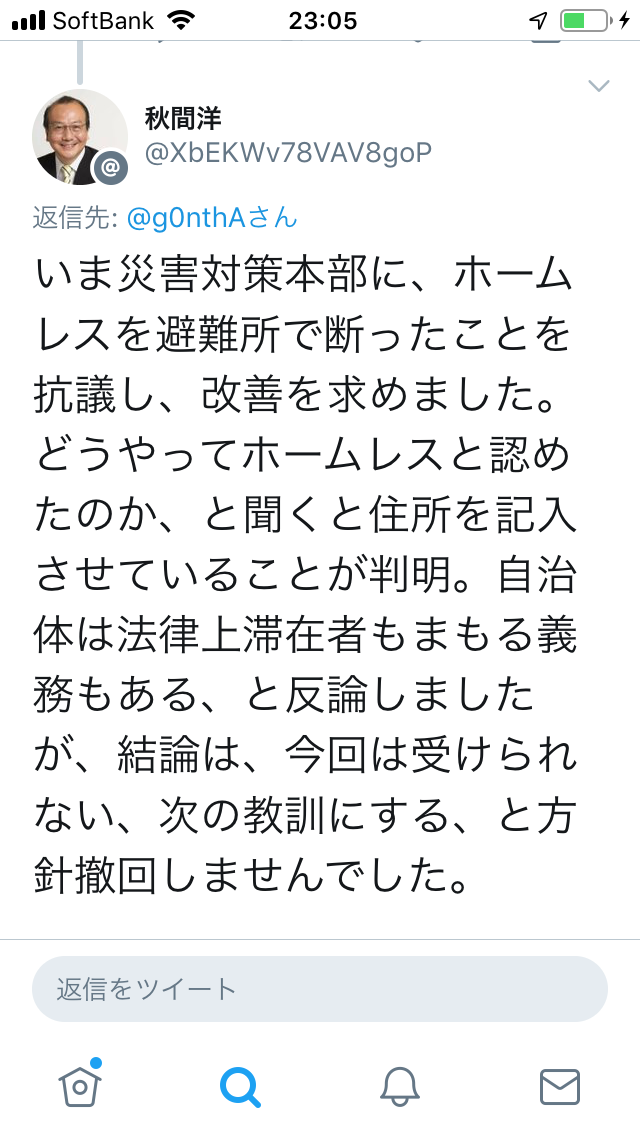 f:id:tetsuzaemon01:20191012230953p:plain