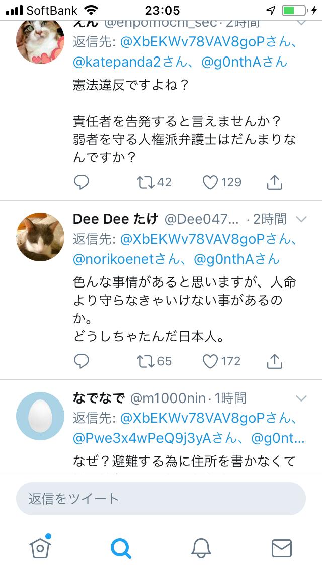 f:id:tetsuzaemon01:20191012231012p:plain