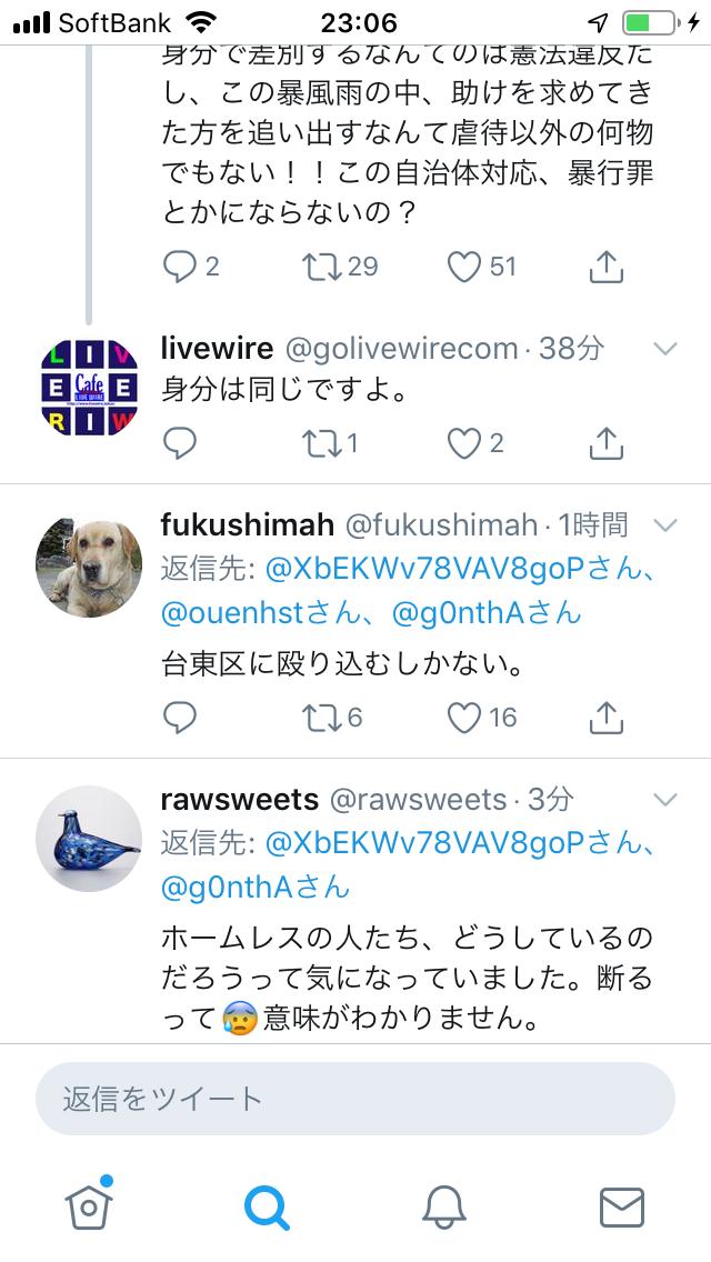 f:id:tetsuzaemon01:20191012231111p:plain