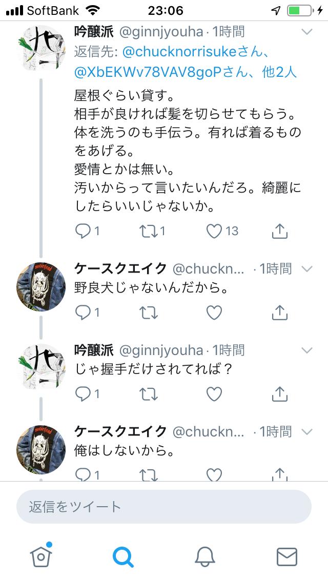 f:id:tetsuzaemon01:20191012231136p:plain