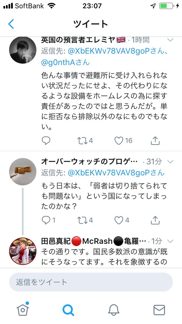 f:id:tetsuzaemon01:20191012231206p:plain