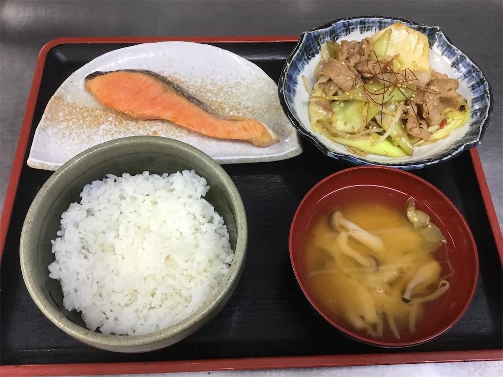 f:id:tettiri_shinbashi:20200314132115j:image