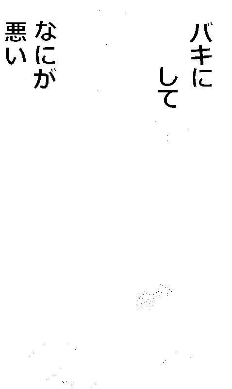 f:id:tettunn:20170430120148p:plain