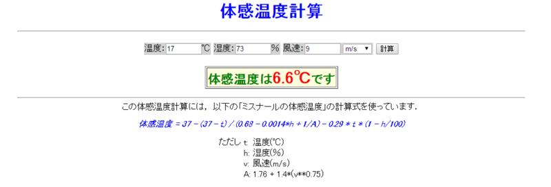 f:id:tettyagi:20141216173756j:plain