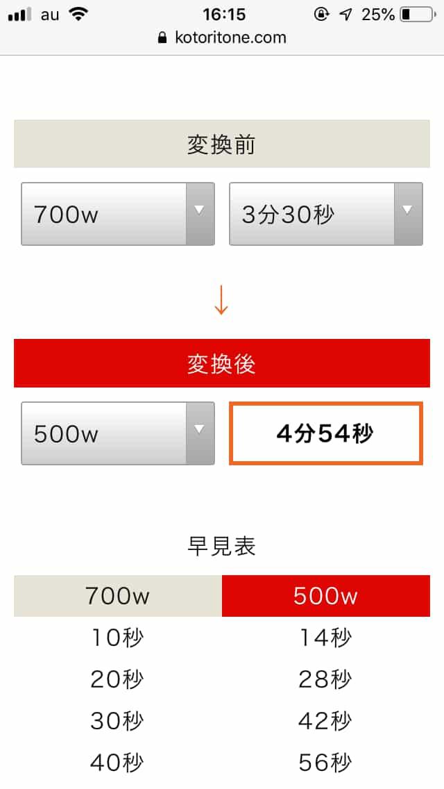 f:id:tettyagi:20200512193900j:plain