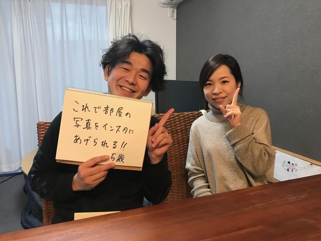 f:id:tetugaku_neko:20181230231750j:plain