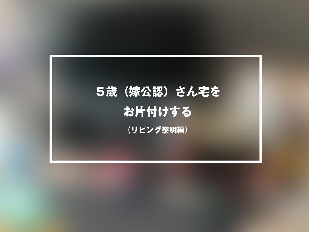 f:id:tetugaku_neko:20190105165842j:plain