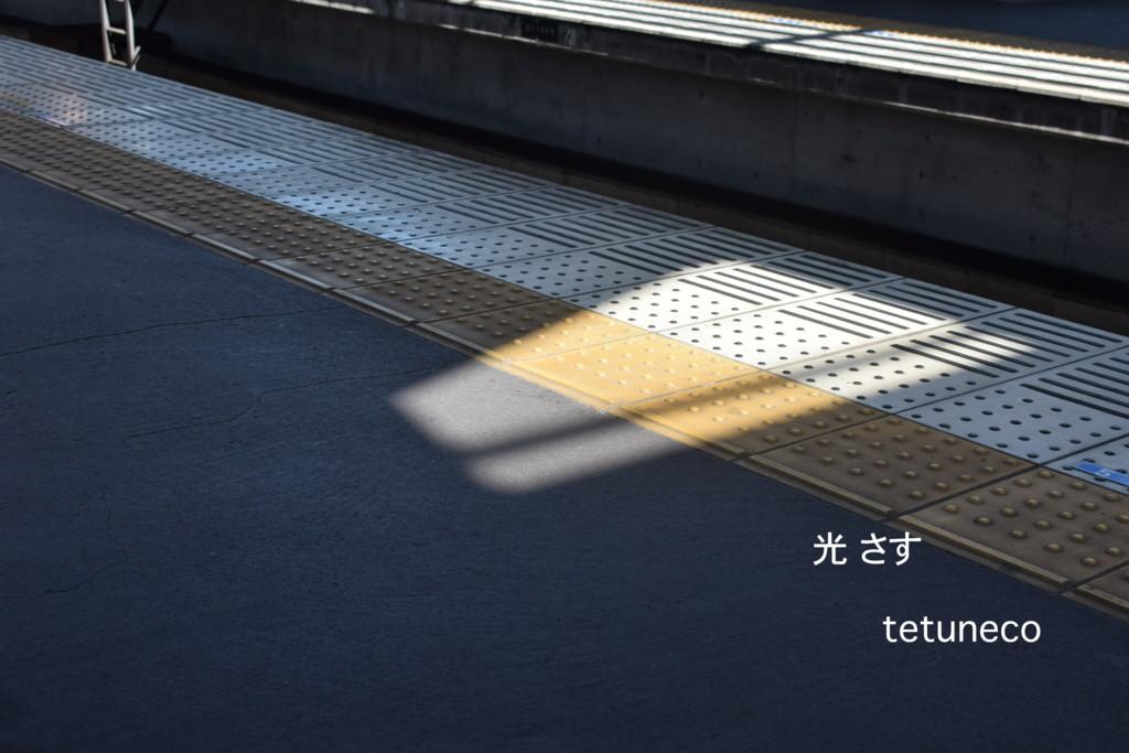 f:id:tetuneco:20160626144610j:plain