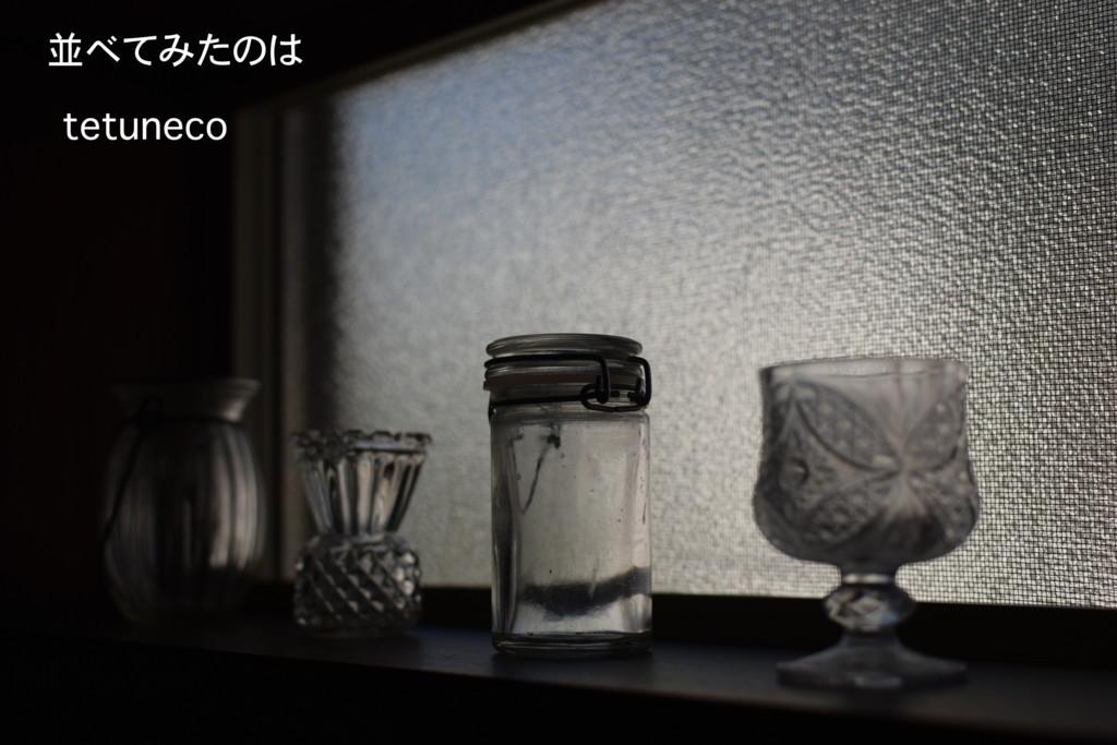 f:id:tetuneco:20180127130926j:plain