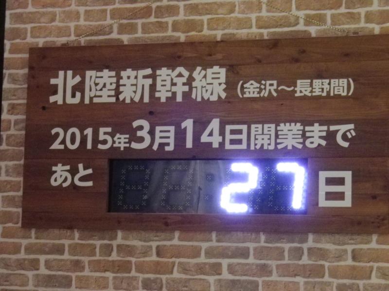 f:id:tetunekohosi:20150218155002j:plain
