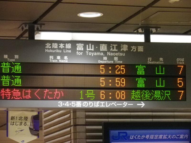 f:id:tetunekohosi:20150218155243j:plain