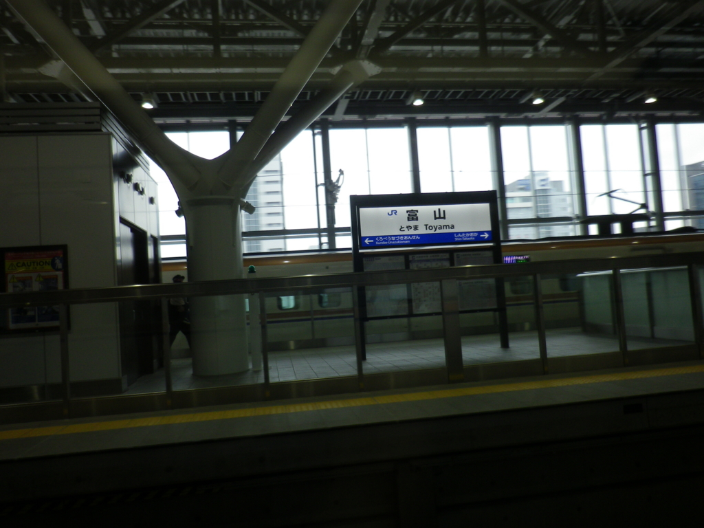 f:id:tetunekohosi:20151123020418j:plain