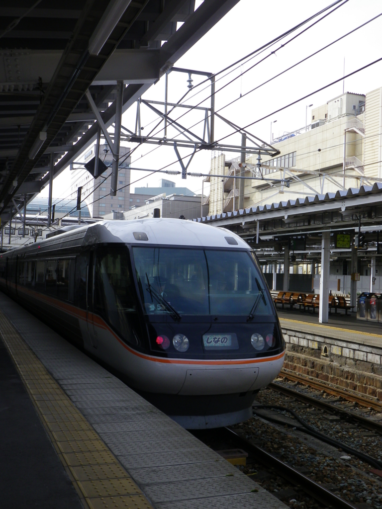 f:id:tetunekohosi:20151123021526j:plain