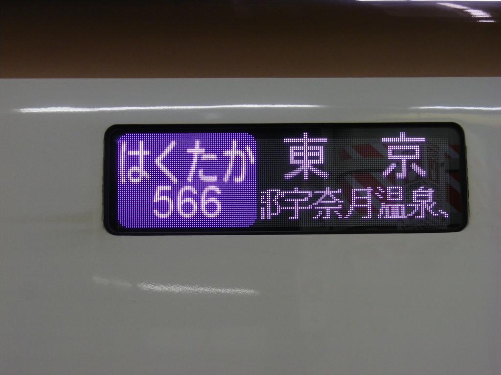 f:id:tetunekohosi:20160410225517j:plain