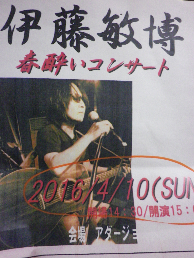 f:id:tetunekohosi:20160410233737j:plain
