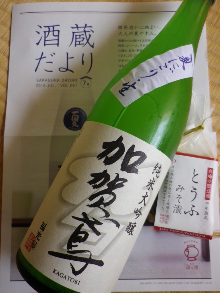 f:id:tetunekohosi:20160715084804j:plain