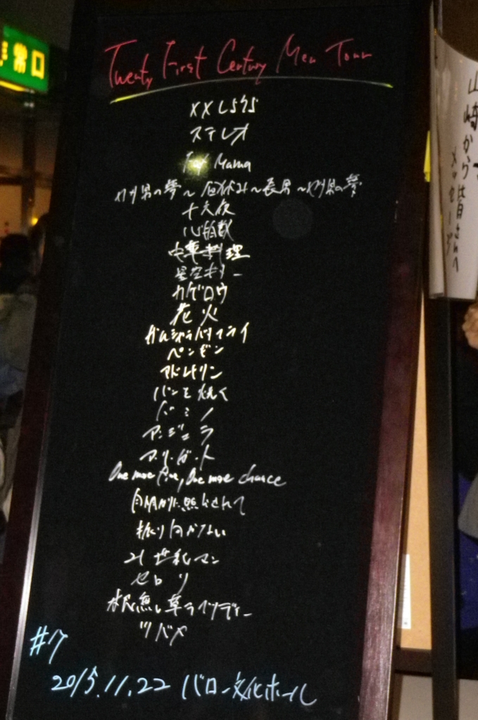 f:id:tetunekohosi:20160909120208j:plain