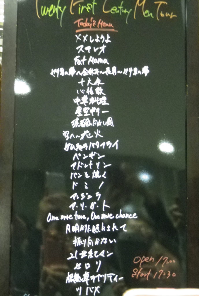 f:id:tetunekohosi:20160928092955j:plain