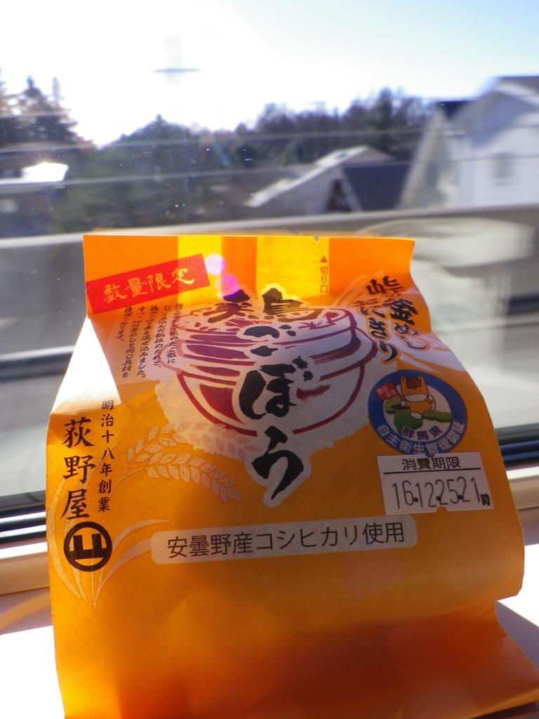 f:id:tetunekohosi:20161226014133j:plain