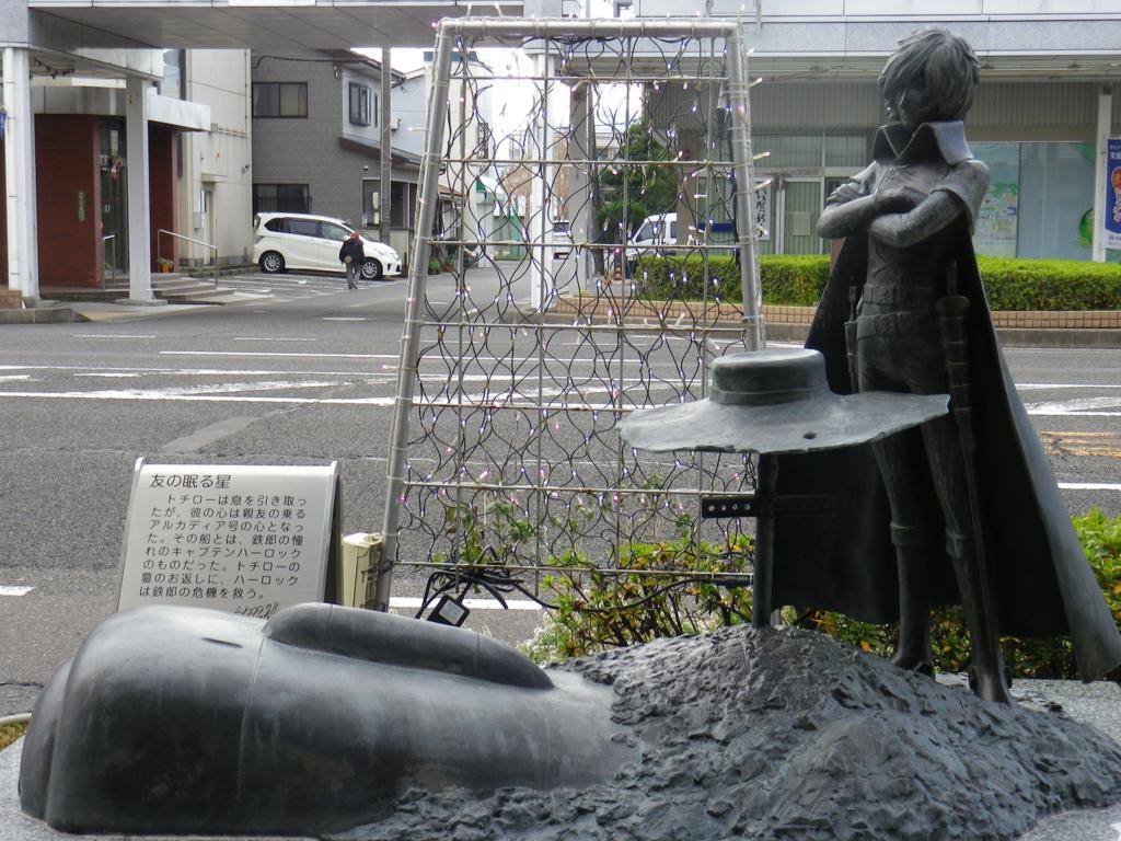 f:id:tetunekohosi:20170104011053j:plain