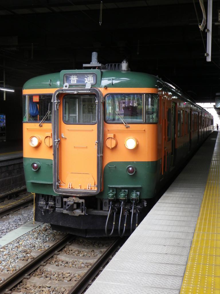 f:id:tetunekohosi:20170619005249j:plain