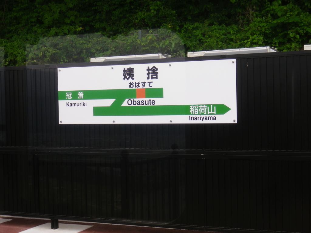 f:id:tetunekohosi:20170619005949j:plain
