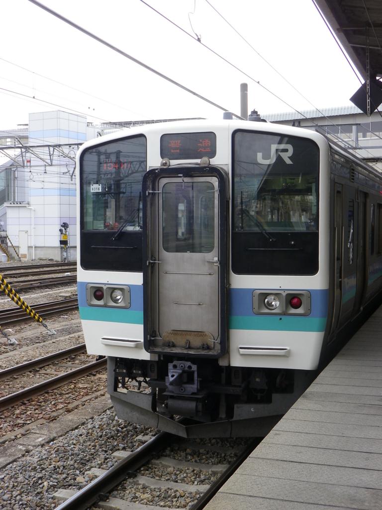 f:id:tetunekohosi:20170619010342j:plain
