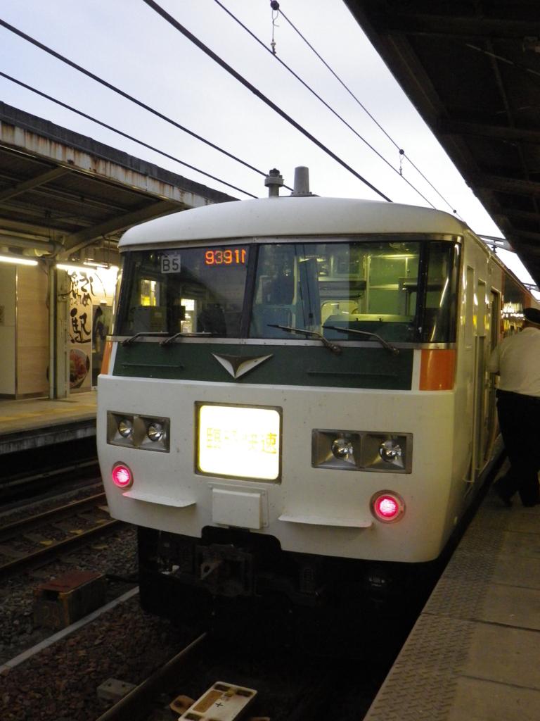 f:id:tetunekohosi:20170731151149j:plain