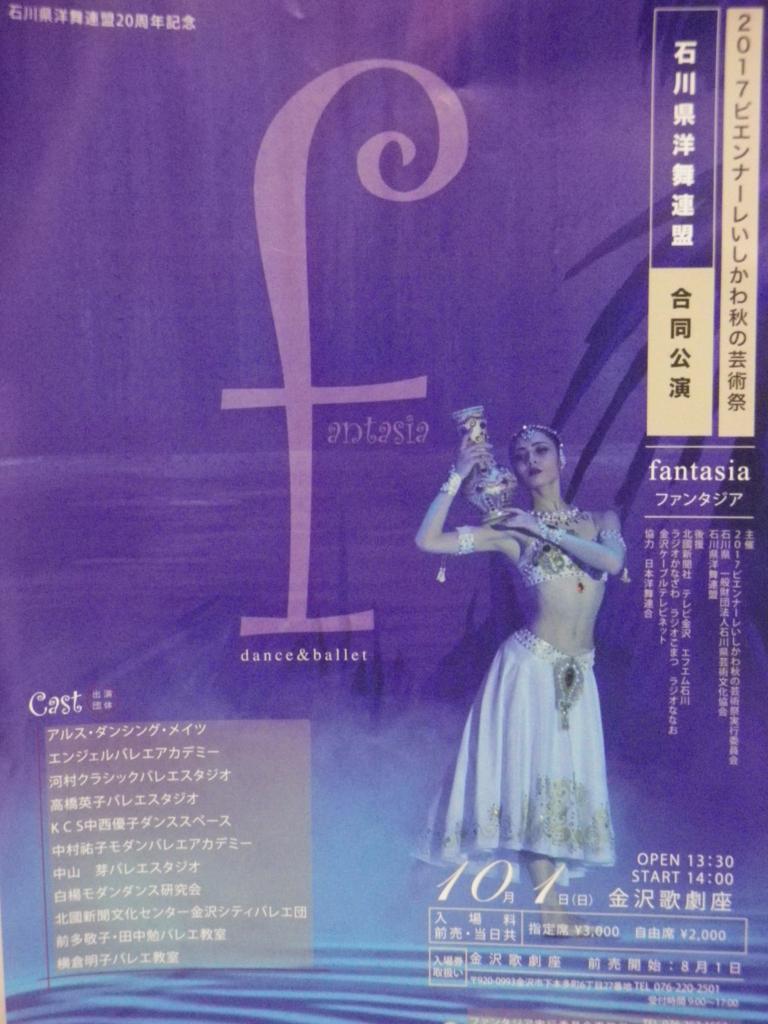 f:id:tetunekohosi:20171003073830j:plain