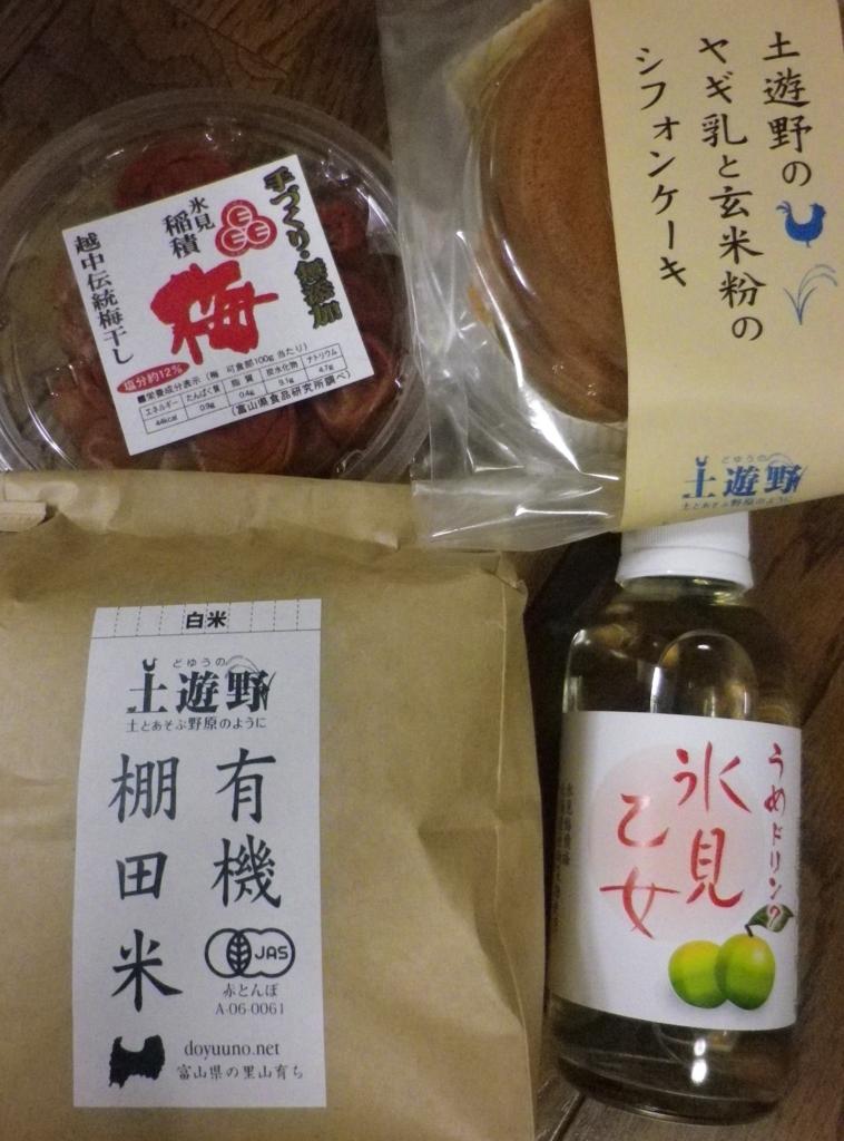 f:id:tetunekohosi:20171015084648j:plain