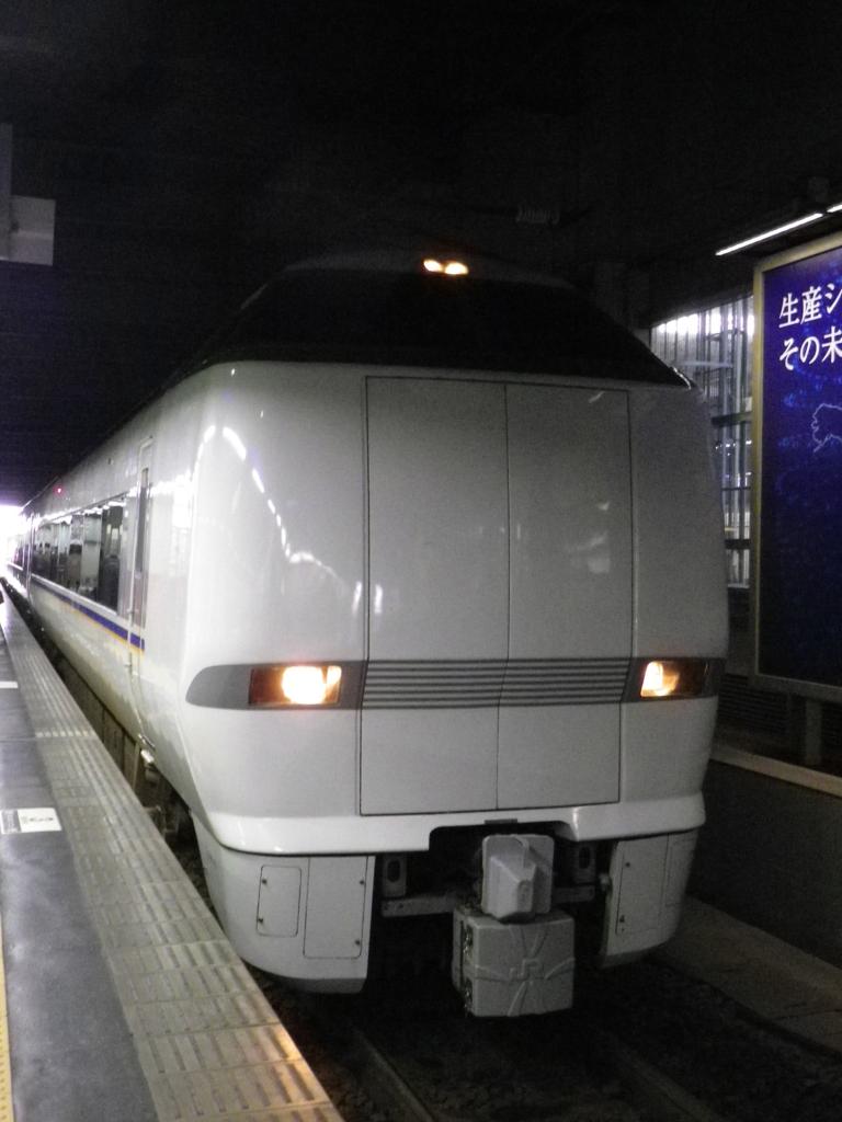 f:id:tetunekohosi:20180103090659j:plain