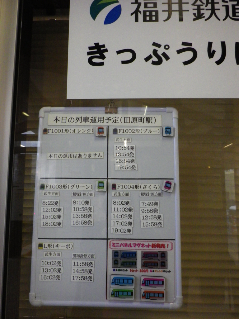 f:id:tetunekohosi:20180103093619j:plain
