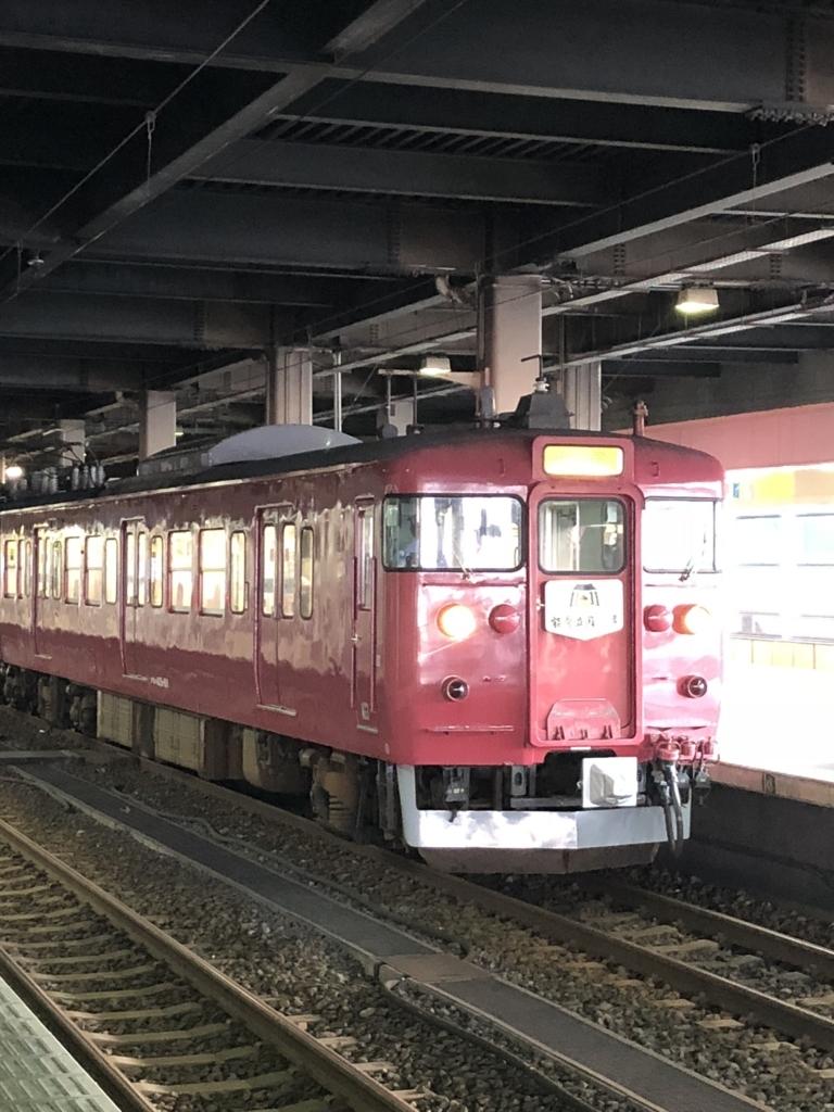 f:id:tetunekohosi:20180816173712j:plain