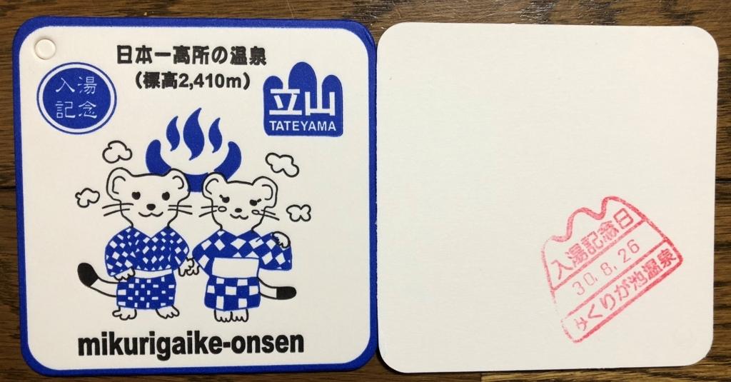 f:id:tetunekohosi:20180828122655j:plain