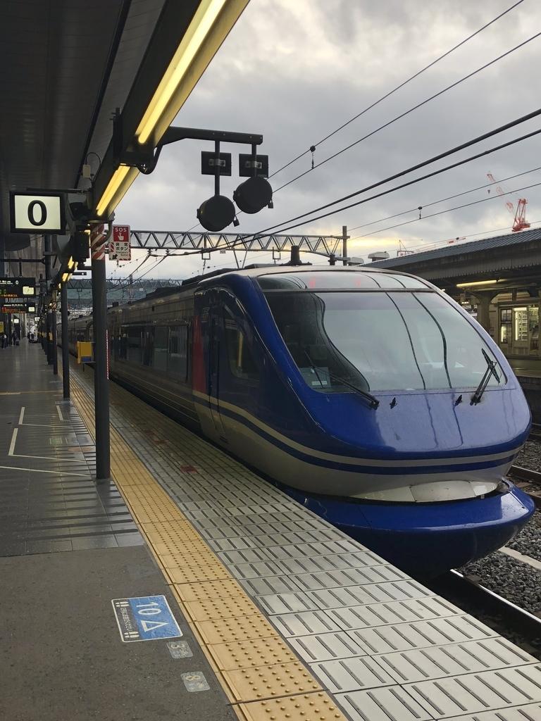 f:id:tetunekohosi:20181001221158j:plain
