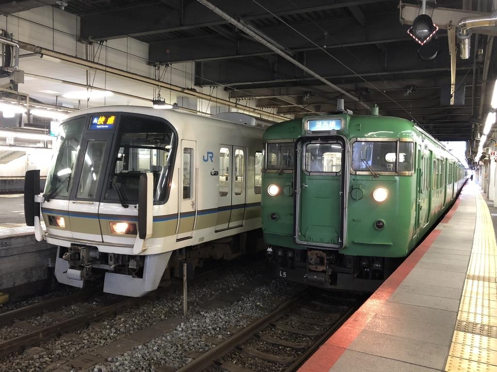 f:id:tetunekohosi:20181001221200j:plain