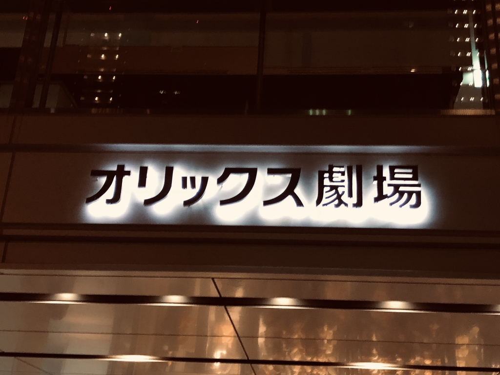 f:id:tetunekohosi:20181120091119j:plain