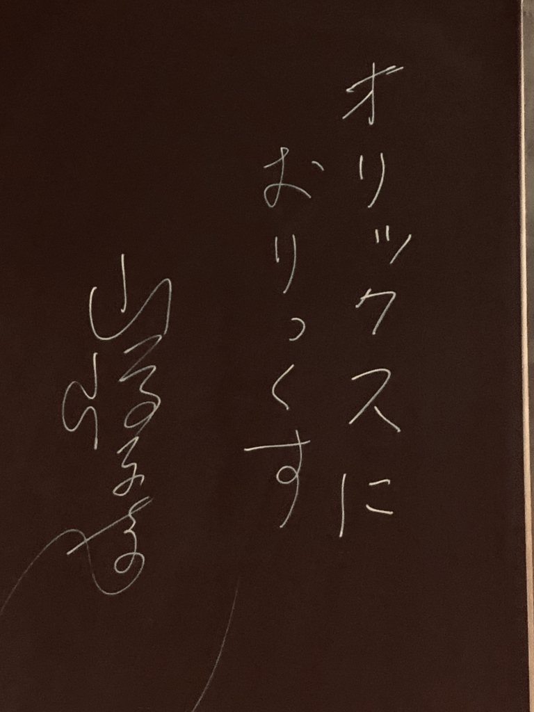 f:id:tetunekohosi:20181120091121j:plain