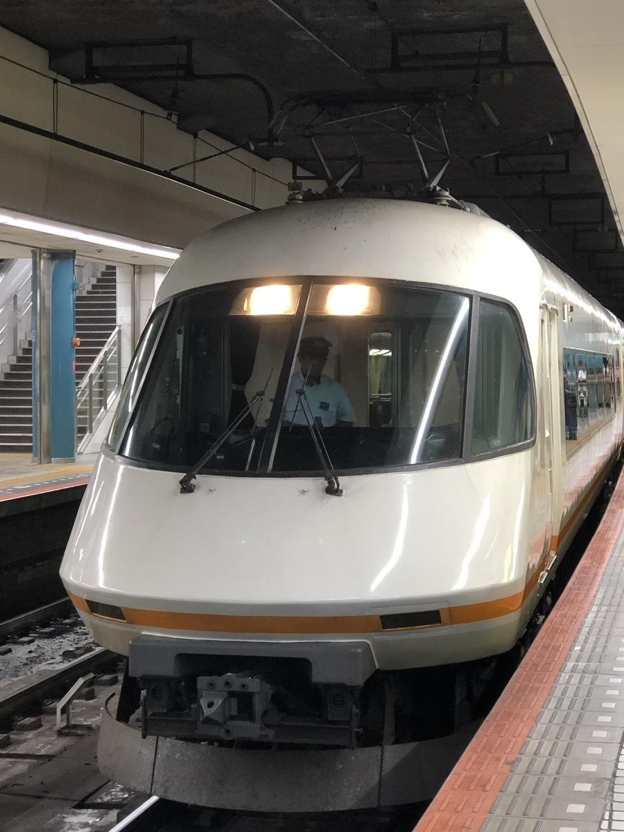 f:id:tetunekohosi:20191026180150j:plain