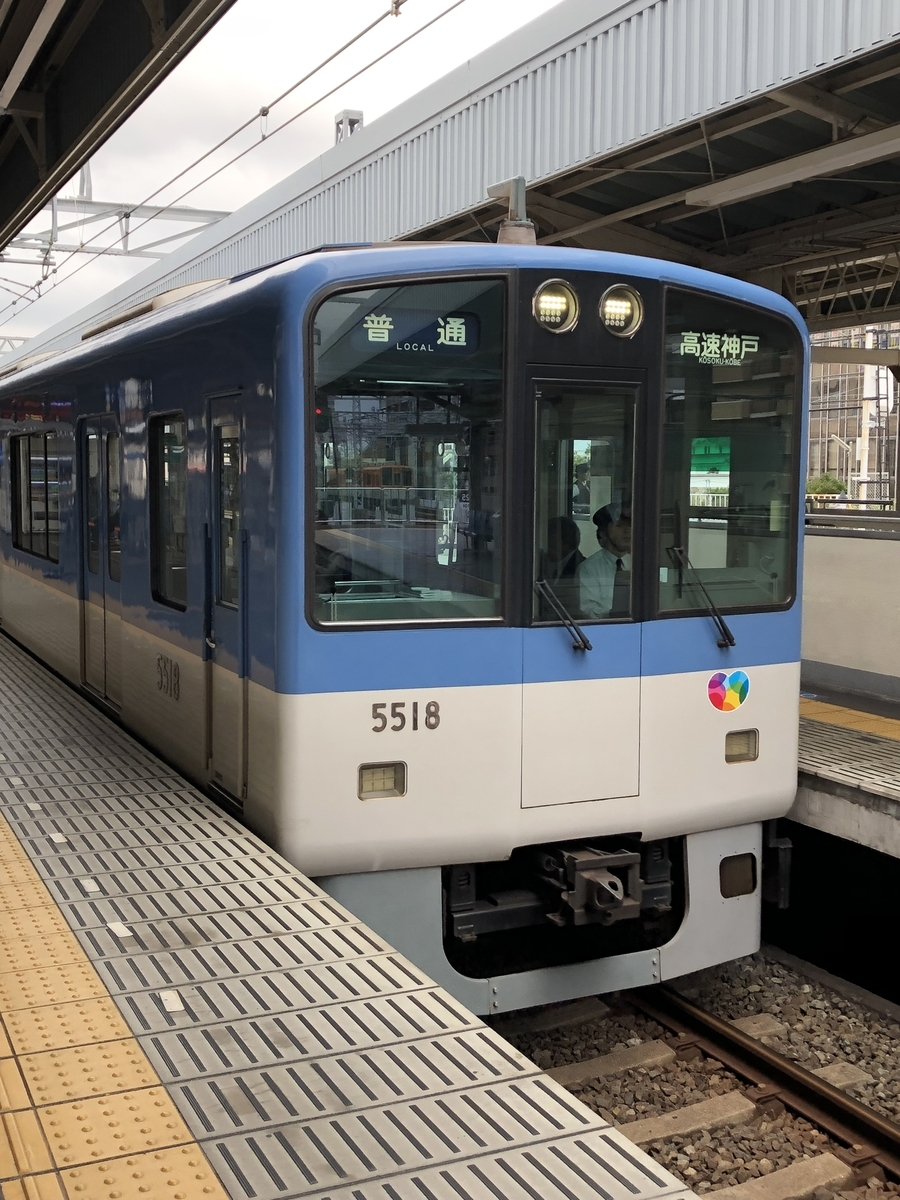 f:id:tetunekohosi:20191026180220j:plain