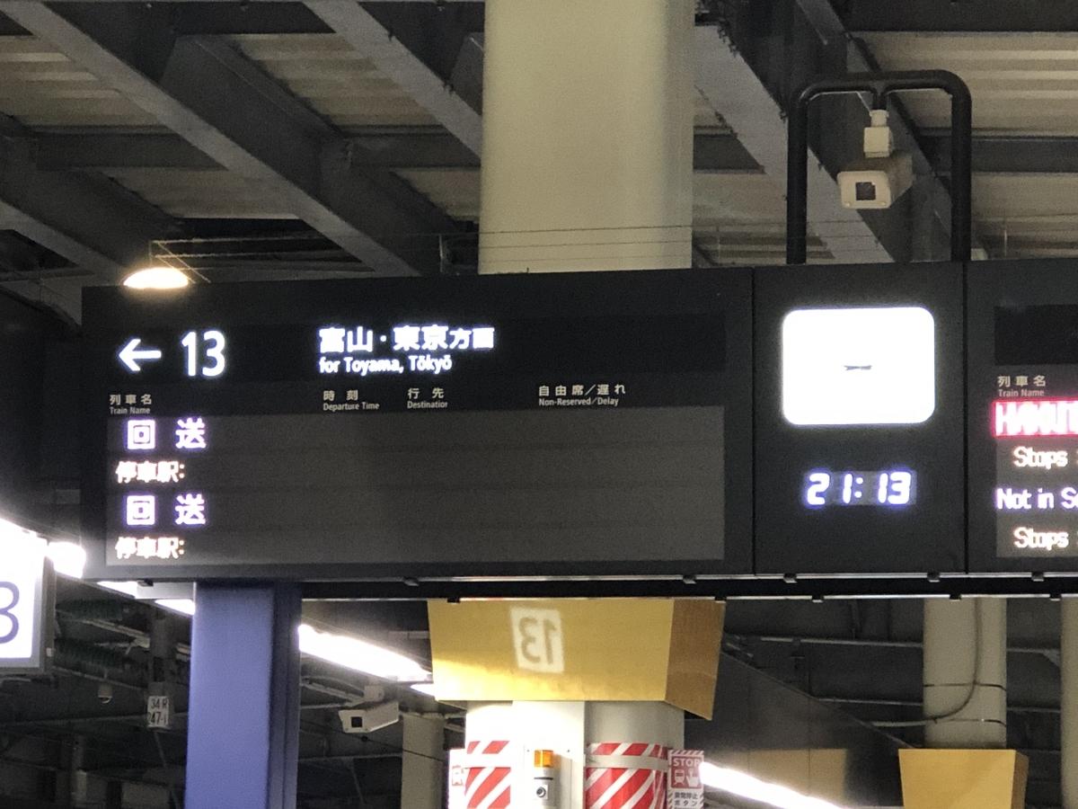 f:id:tetunekohosi:20200101121627j:plain