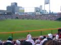[野球][カープ]広島市民球場 ライトスタンドから