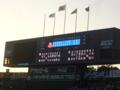 [野球][カープ]勝った!@広島市民球場 20080907